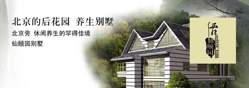 别墅景观设计广告语