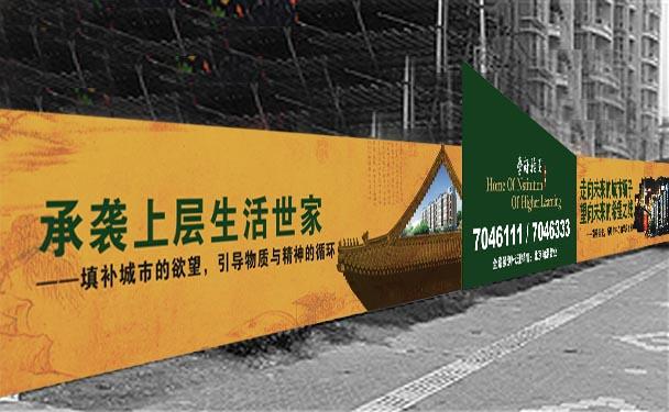 山西学府雅园地产项目设计案例