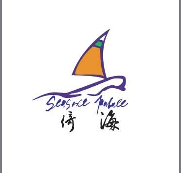 南戴河倚海地产项目logo设计案例
